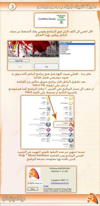 post-23827-1249306333_thumb.jpg