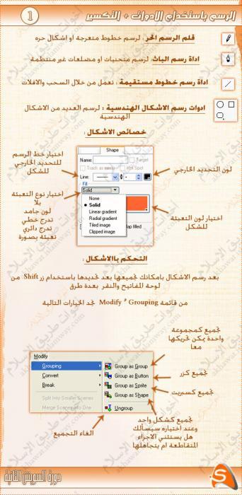 post-23827-1249759430_thumb.jpg