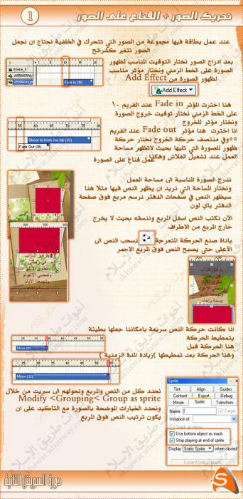 post-23827-1250384269_thumb.jpg