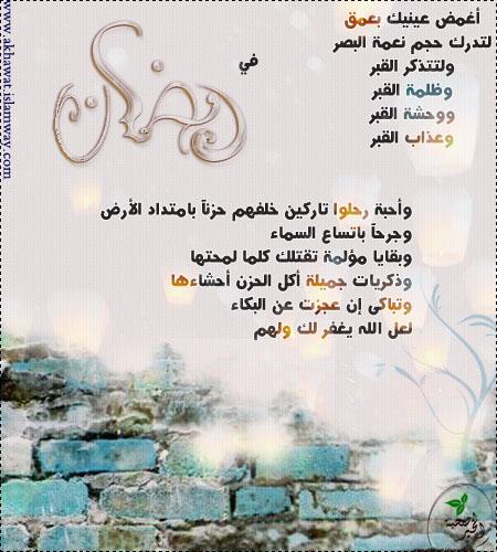 بنرات رمضانية Post-24016-1251668665