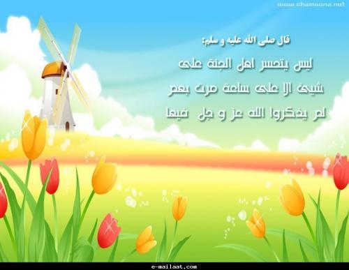 post-102912-1281464756_thumb.jpg