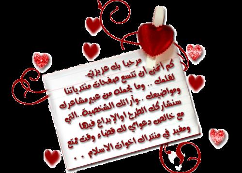 post-22964-1321289481_thumb.png