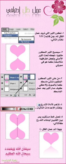 post-25975-1261683242_thumb.jpg