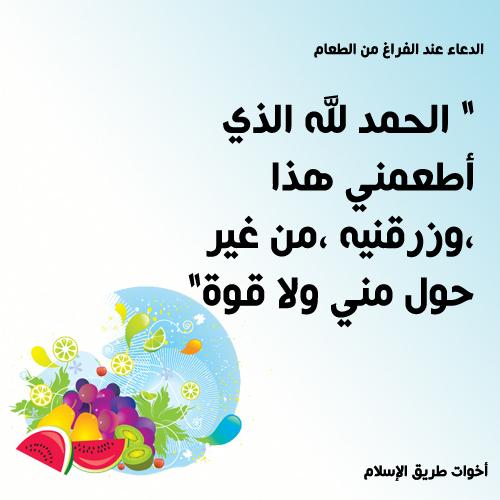 post-97886-1260562333.jpg