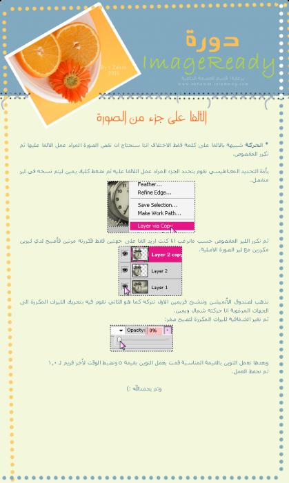 post-25975-1293654805_thumb.png