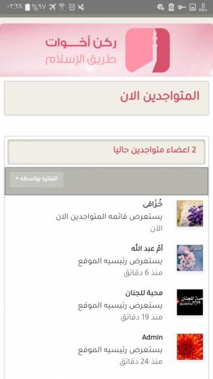 1908367775_Screenshot_-.thumb.png.83eeaa8852100d249fe10928fe35e197.png