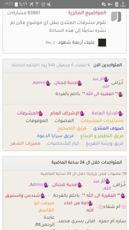 346975504_Screenshot_-.thumb.png.beddcc827e8ec6d3f031f5391525151d.png
