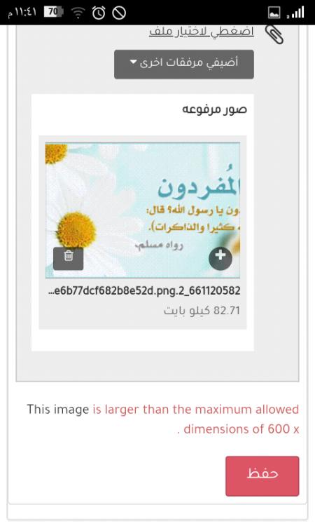 1497177308_Screenshot_-----.thumb.png.36912b3d6ddad3dc23ea8d05b4aa1731.png