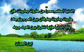 image.png.43cedd360b00eaa17b058e73c166407b.png