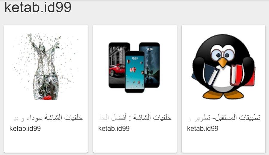ثلاث تطبيقات رائعة وجديده جاهزة للتنزيل.jpg