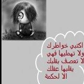 لبيبة بن طاهر الشريف