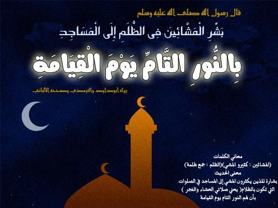 posted by peribadirasulullah september 18 2009 koleksi kad kad doa