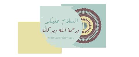اللغة العربية- معلومات هامة عن لغة الضاد - اللغة العربية واهميتها وتاريخها - تار