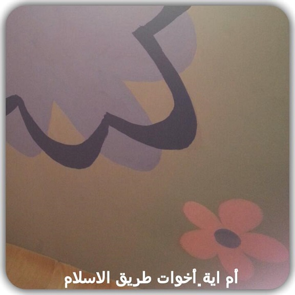 post-17499-0-10593300-1411633446.jpg