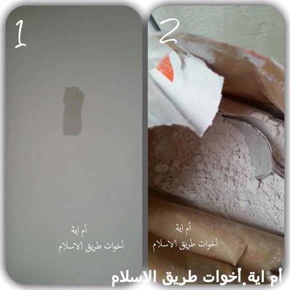 post-17499-0-51698000-1411462368.jpg