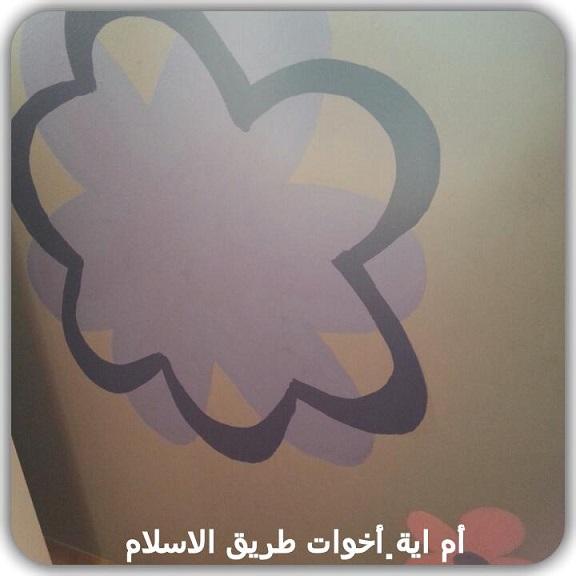 post-17499-0-62512400-1411633393.jpg