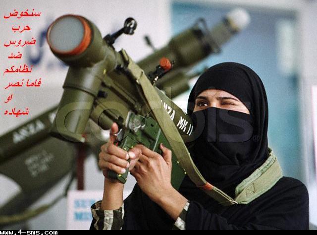 شوفو بنات فلسطين الله يحميهم يارب Post-18460-1173487256