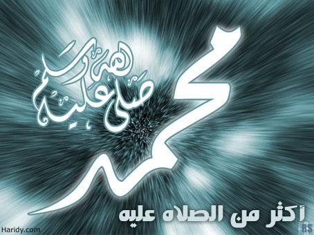 فى وصف الحبيب ...صلى الله علية و سلم Post-19112-1149600890