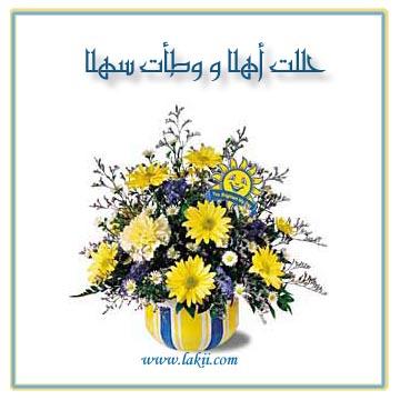 منتدى مبارك ان شاء الله Post-20203-1162700144