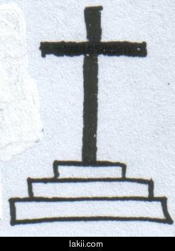 d6c3722e47c90 إحذرووووو هذا الصليب على منتديات الشرووق  الأرشيف  - منتديات الشروق أونلاين
