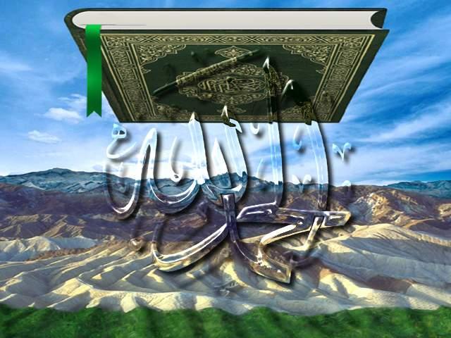 صور الاسلاميه رائعه تنفع للتصميم Post-20789-1157308221