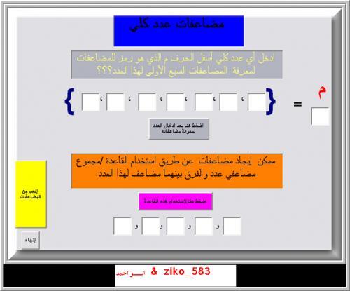 post-25272-1208647071_thumb.jpg
