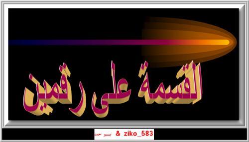 post-25272-1208647196_thumb.jpg