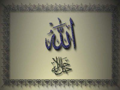 normal_Allah_364.jpg