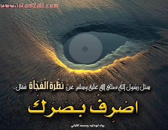 http://akhawat.islamway.net/forum/uploads/post-27039-1174216895.jpg