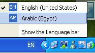شرح تثبيت اللغة العربية فى ويندوز Xp بدون الحاجة إلى اسطوانة الويندوز, مع شرح مفصل لضبط كل مشاكل اللغة فى ويندوز إكس بى Post-30984-1207264279