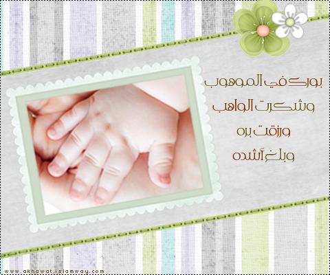post-337000-0-66796400-1358683906.jpg