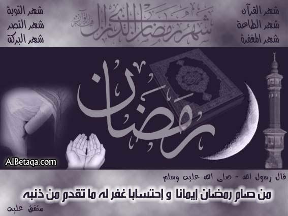 ramadanyat0094.jpg