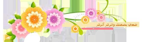 عَطــاء post-36649-0-3128220