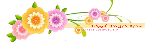 عَطــاء post-36649-0-7813900