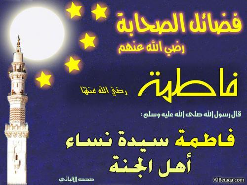 من اقول الرسول صــ الله عليه وسلم ــلى عن الصحابة Post-36649-1204211564_thumb