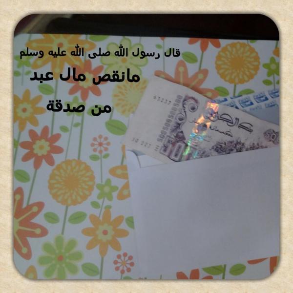 post-640335-0-74150200-1422488444.jpg
