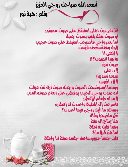 post-642081-0-03781600-1409942776_thumb.jpg