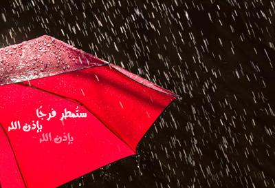 rain3.png