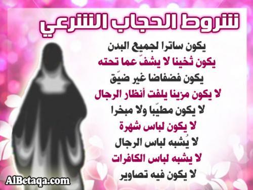 post-75881-1227624316_thumb.jpg