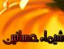 شيماء حسانين