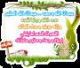 walaapharma