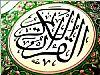 ام محمد زهور
