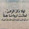 قدوتي محمد -صلى الله عليه وسلم