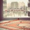 محبة الاسلام @