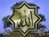 امة الله محمد24