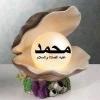 Nagwa Osman