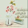 �� �������� - ��� ������ ������ moslemaa92